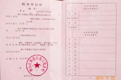 尼科干燥剂地税证