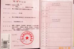 尼科干燥剂国税证
