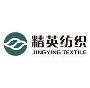 精英纺织厦门分公司 — 李经理