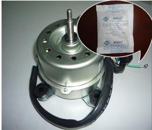 干燥剂机电专用