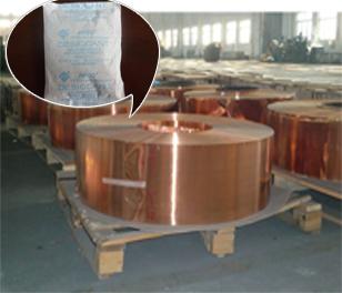 干燥剂铜管专用